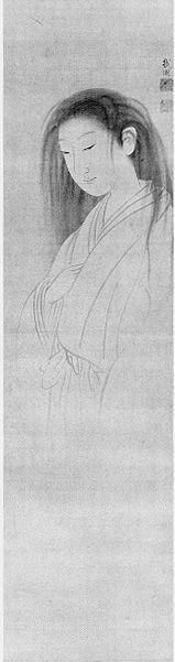 Der Geist von Oyuki