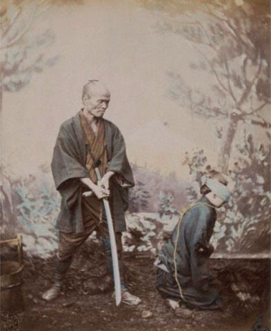 Hinrichtung Japan