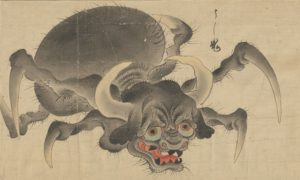 uelle:https://commons.wikimedia.org/wiki/File:29.Ushioni.jpg Von:Taikai2018 Lizenz: CC